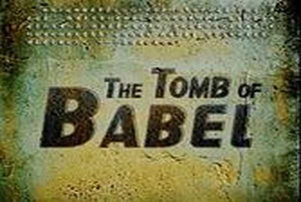 The Tomb of Babel